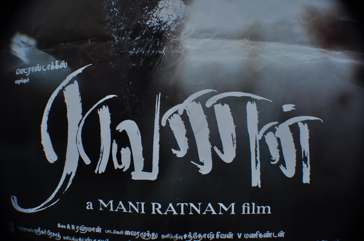 Priyamani - IMDb